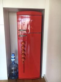 İkinci El Buzdolabı Alanlar