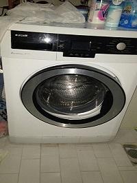 İkinci El Çamaşır Makinesi Alanlar